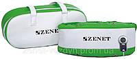 Пояс для похудения Zenet TL-2005L-B