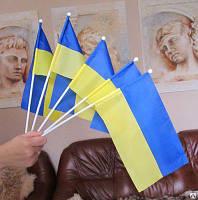 Флажок (флажки) Украины на присоске оптом
