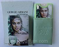 Мини-парфюм в кожаном чехле 20мл. Giorgio Armani Acqua di Gioia  AZD /3-1