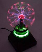 Плазменный шар — Plasma ball 5″, детский светильник, проданы тысячи, фото 1