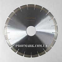 Алмазный круг 300*50(60) по граниту,пищанику