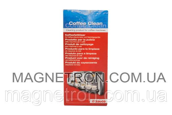 Таблетки для удаления кофейного жира для кофемашины Philips Saeco Coffee Clean 996530067213, фото 2