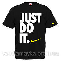 "Футболка ""Just Do It Nike"""