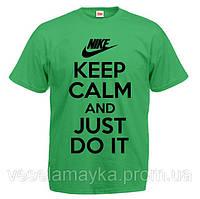 "Футболка ""Keep calm and just do it"""