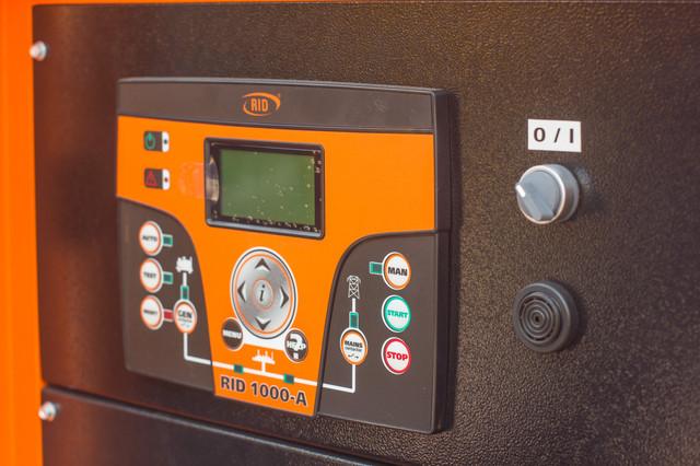Дизельный генератор RID 20 E-series S фото 4