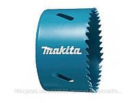 Коронка по металлу/дереву/пластику Makita B-11455, ВіМ, 70 мм (B-11455)