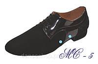 Мужской стандарт (обувь для танцев) Украина
