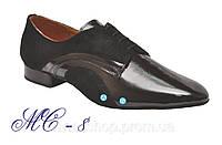 Мужской стандарт (обувь для танцев) кожа лак