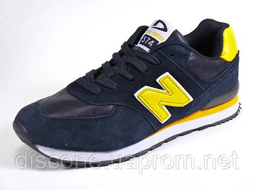 Кроссовки синие мужские кожаные отделка нубук спортивные New Balance 574