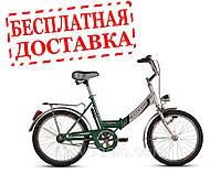 Велосипед городской Ardis FOLD CK 20