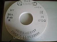 "Круг шлифовальный ПП 400х40х127 25А 40СМ1 (F46-K) (Белые) ""ВАЗ"""