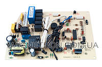 Плата управления для кондиционера ZGHN-50-4D2M 450011535