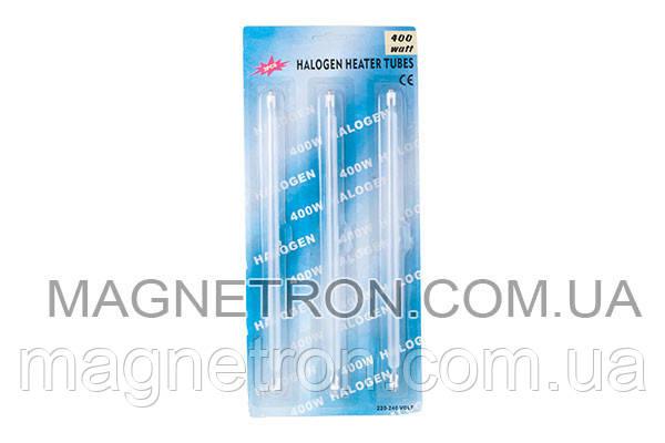 Лампы для инфракрасного обогревателя 400W L=270mm