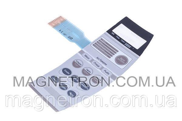 Сенсорная панель управления для СВЧ печи Daewoo TH-KQG-868G7S