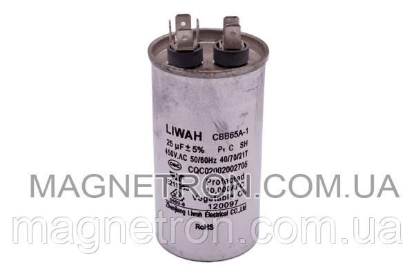 Конденсатор для кондиционеров 25uF 450V CBB65A-1, фото 2