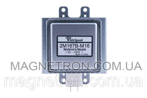 Магнетрон для микроволновой печи 2M167B-M16 Whirlpool, фото 2