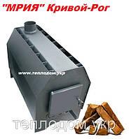 Печь буржуйка МРИЯ 30 (Печь длительного горения 12 кВт до 250м3 ) Кривой-Рог