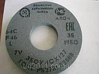"""Круг шлифовальный ПП 350х40х127 64С 40СМ (F46 - K, L) (Зелёный) """"ВАЗ"""""""