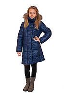 """Детское, зимнее, утепленное пальто для девочек """"Яна"""".( синее)"""