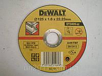 """Круг отрезной по металлу 125х1,6х22 мм Профи. """"DeWalt"""""""