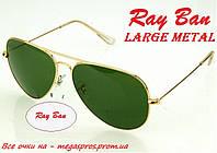 Очки Ray-Ban Aviator Large Metal RB3026. Болотные в золоте.