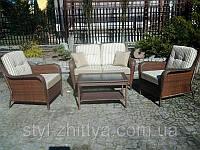 Садові меблі. Набір АННА: Диванчик + 2 крісла + столик