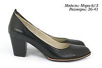 Туфли оптом от производителя., фото 1
