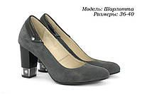 Туфли женские офисные, фото 1