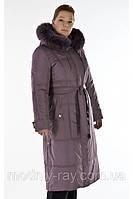 Женская зимняя курточка Ультра