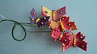 """Набор """"Бабочки на проволоке"""" 5шт. (код 03010)"""
