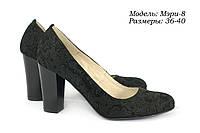 Туфли женские кожаные. Опт.