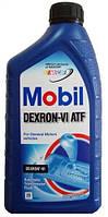 Масло для АКП Mobil Dexron-VI ATF 1лит (банка)