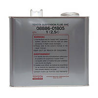 Масло гидравлическое Toyota Suspension Fluid AHC 08886-01805 2.5лит (банка)