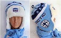 Комплект шапка и шарфик Полюс для мальчика