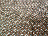 Шпигель Сота коричневая ткань для перетяжки мебели