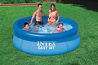 Надувной бассейн Intex 28110 (56970) Easy Set Pool (244 х 76 см)