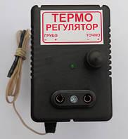Электронный регулятор температуры тр-1 для инкубатора (розеточный)