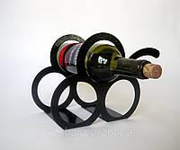 Подставка для винных бутылок Гроздь