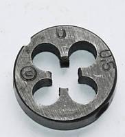 Плашка М-6х0,5(мелкий шаг)