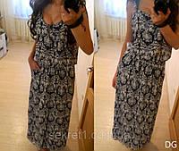 Платье №д50 батал! ГЛ