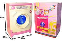 Игрушка стиральная машина 839 Орион для девочек
