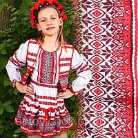 Костюм с красной вышивкой для девочки