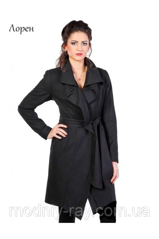 Нью Вери Каталог Женской Одежды С Доставкой