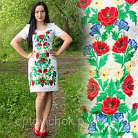 Женское атласное платье с вышивкой