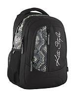 Молодежный рюкзак Kite Style K14-851-1