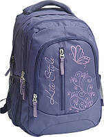 Молодежный рюкзак  для девушки Kite Style K14-851-2