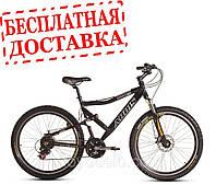 Велосипед горный Ardis 26 HUNTER AMT