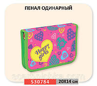 "Пенал 1 Вересня №530784 ""Счастливые девушки""  Артикул: 137775"
