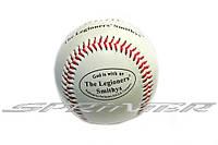 Мяч для игры в бейсбол, жесткий.