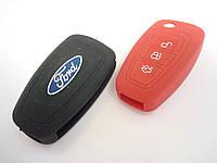 Силиконовый чехол для ключа Ford v1 Форд
